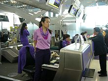 220px-VTBS-Thai_Check-In-Counters