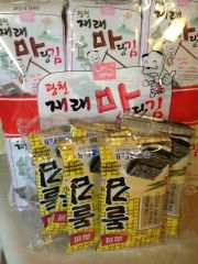 Seaweed snack packs — notice how I stacked on upside down. Oops....