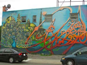 Street art near Gerrard Street, Toronto.