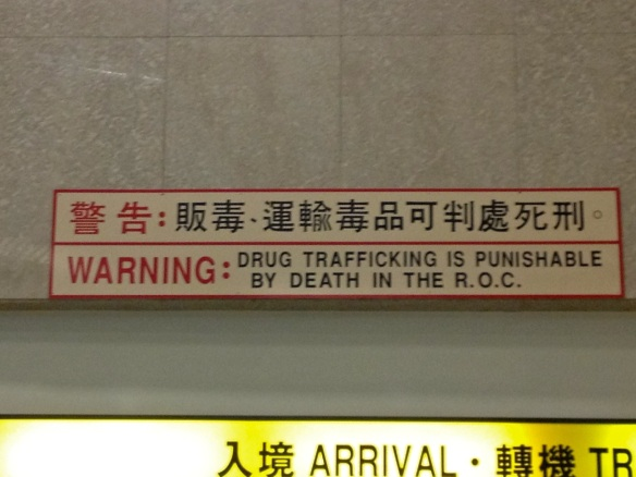 Sign at arrival gate at the Taipei Airport.