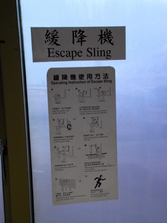 Escape Sling