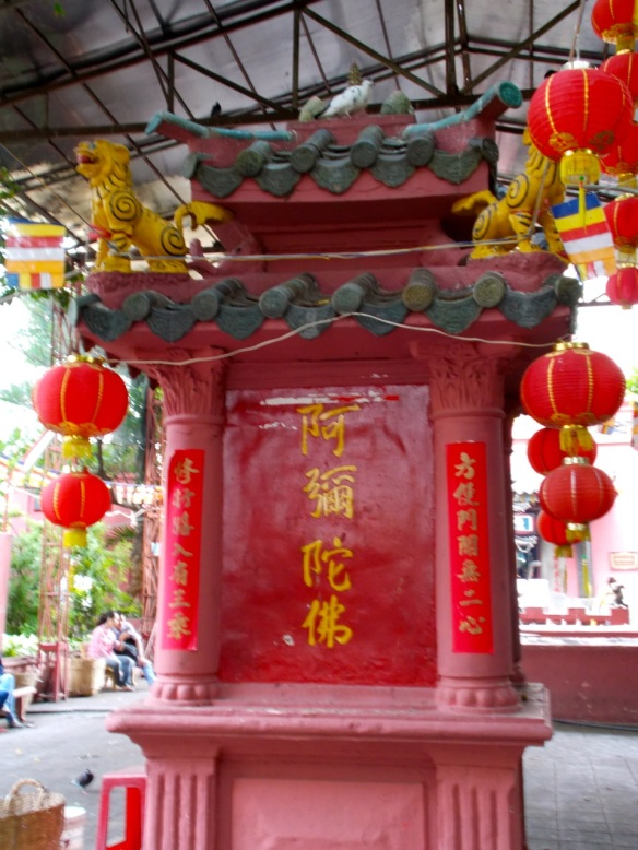 Lanterns are temple adornments, too.