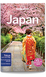 lonely-planet-Japan-14th-edition (3)