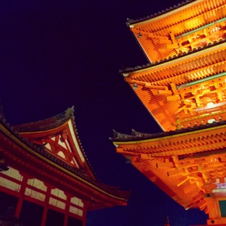 kyoto pagodas at night