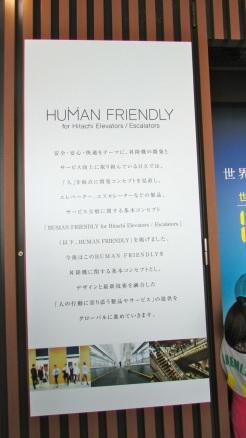 Human escalators