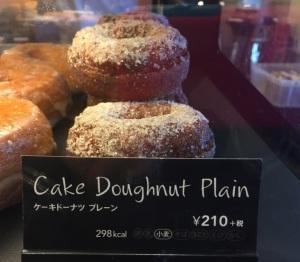 cake donut sprinkles