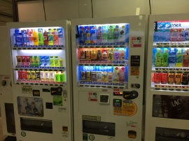 airport vending machines