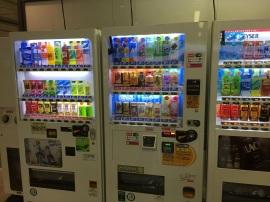 airport vending machines