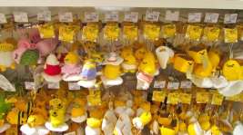 gudetama key chains