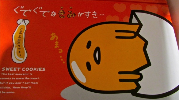 Gudetama sweet cookies