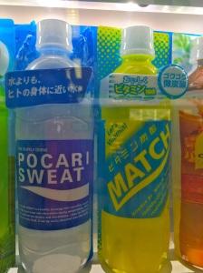 Pocari and Match