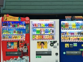 row of vending machines