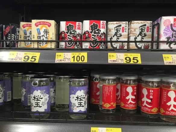 saki juice boxes